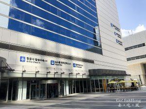 [資訊] 到三成區貿易中心(COEX)韓國都心機場辦理預先登機程序步驟教學