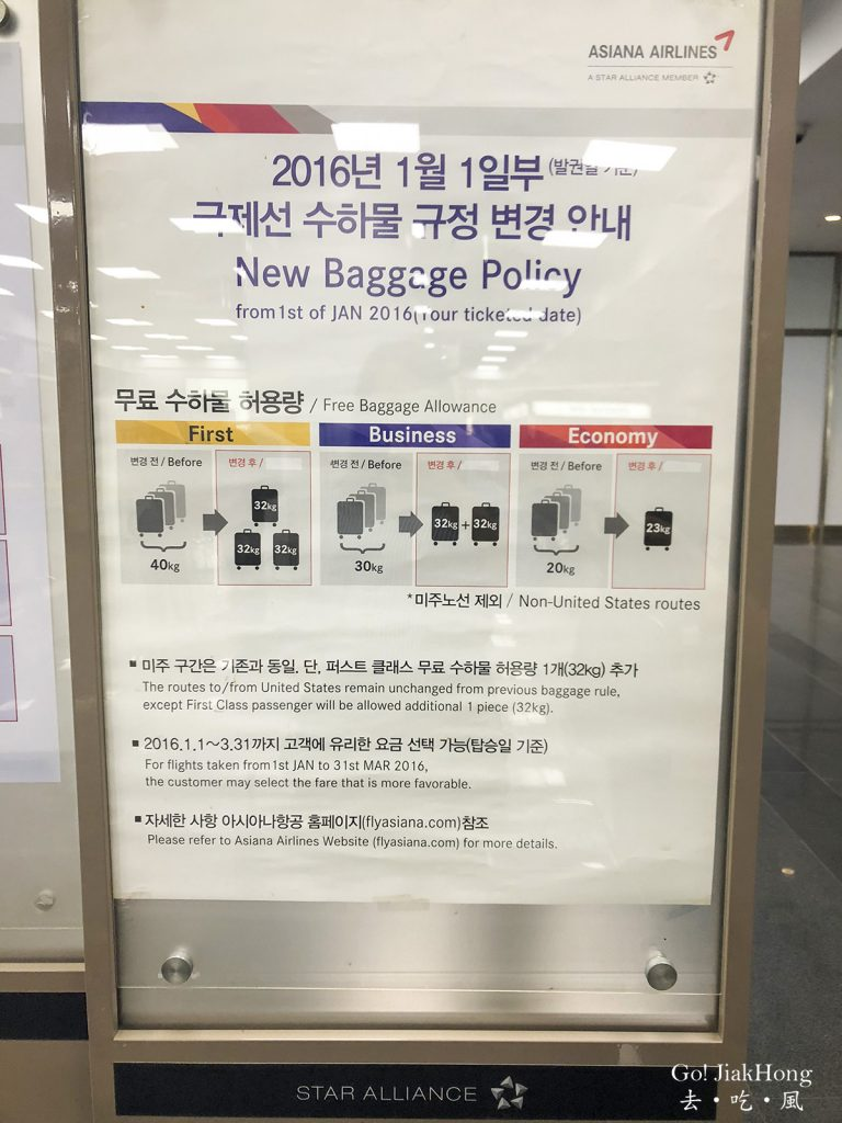 Help Korea Step By Step Guide For Using Samsung Dong