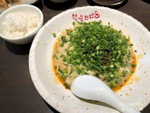 [吃喝] 日本-在名古屋來吃一碗熱辣辣的想吃擔擔麵