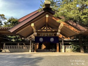 [Trip] Japan, Nagoya-Getting to Atsuta Shrine and to the old vestige pier Shichiri-no-Watashi