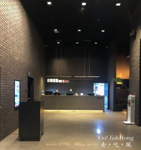 [Stay] Korea, Seoul- GLAD Gangnam Coex Center Review