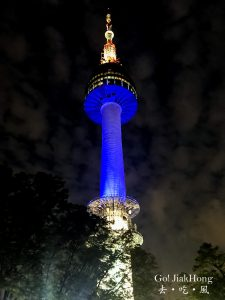 [Trip] Korea, Seoul- The simple guide to N Seoul Tower watching sunset