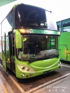 [Move] Taiwan – Round trip transportation guide from Taoyuan Airport to Taichung Station