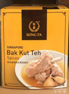 [分享] 來到新加坡必買10大土產/手信 – 食物篇(更新:2019)
