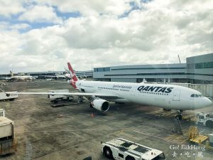 [Fly] Flying with Qantas Airline to New Zealand, Transit in Australia