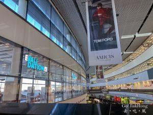 [資訊] 奧地利,維也納國際機場退稅步驟教學