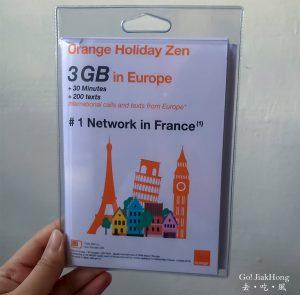 [網路] 在瑞士和奧地利購買預付卡