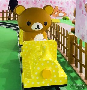 [玩樂] 台灣,台北 – 2020年『拉拉熊懶萌日常特展』