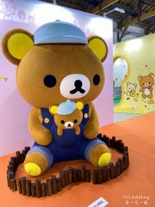 [Play] Taiwan – Always with Rilakkuma Event in Taipei until 22 March 2020