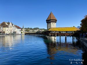 [Trip] Spending 72 hours in Switzerland, Lucerne