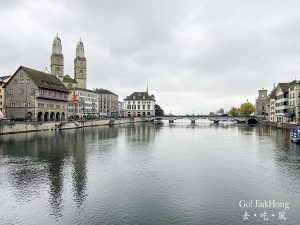 [Trip] Switzerland – One day walking tour in Zurich city