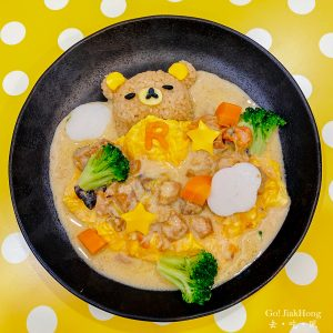 [Eat] Singapore- Rilakkuma Cafe at Orchard Central
