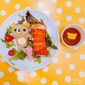 [吃喝] 新加坡- 快和我一起到快閃拉拉熊咖啡廳享用美食