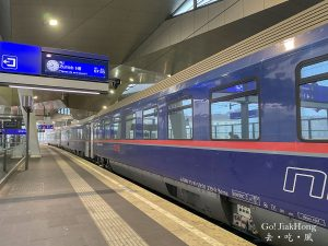 [Move] Nightjet train ride from Zurich to Vienna Guide
