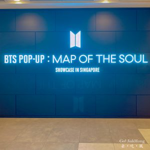 [Play] Singapore- BTS POP-UP: Map of the Soul Showcase