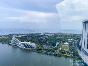 [See] Singapore – Sunset at Singapore Flyer